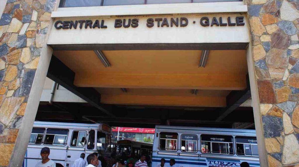 ゴールのバスステーション