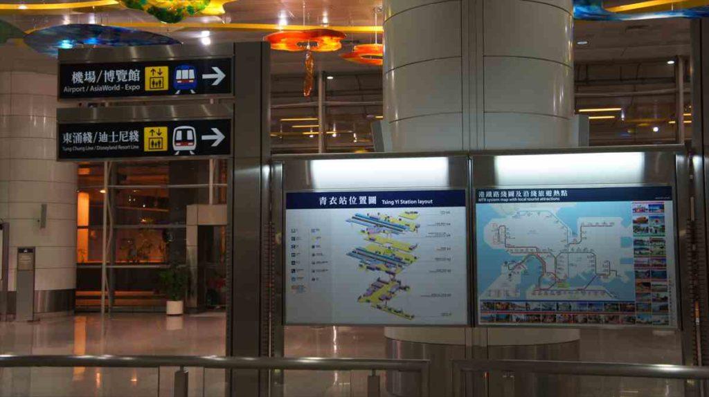 香港空港からは青衣駅で降りると少し安い