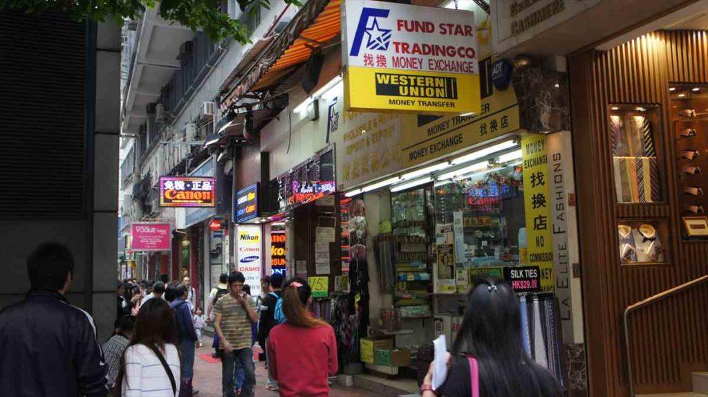 香港のチョンキンマンション近くのレートが良い両替所