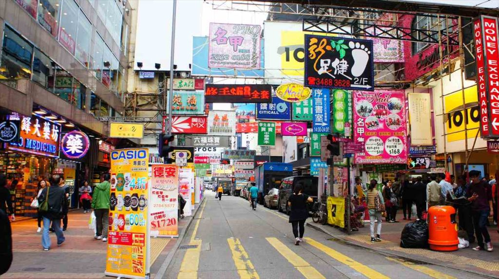 香港の女人街