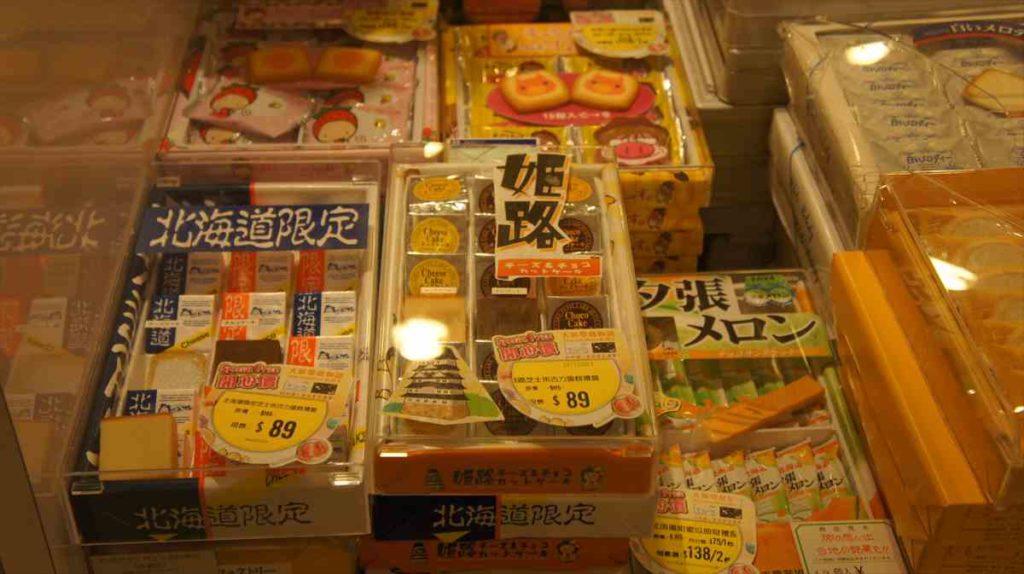 香港空港で日本のお土産が買える