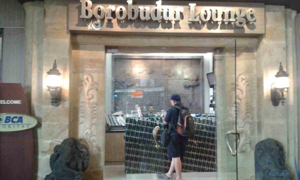 ジョグジャカルタ空港のボロブドゥールラウンジ