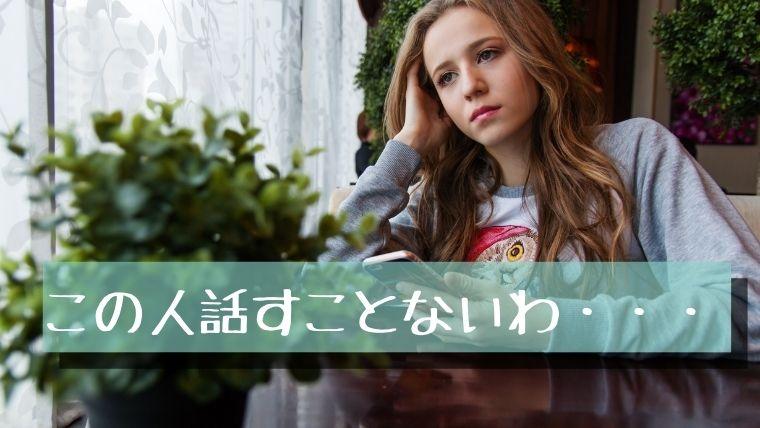 日本人の英語の弱点「話のネタが無い」を鍛える