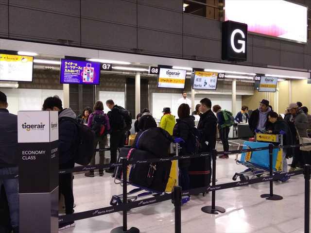 国際線のチェックインは何時間前からできる?