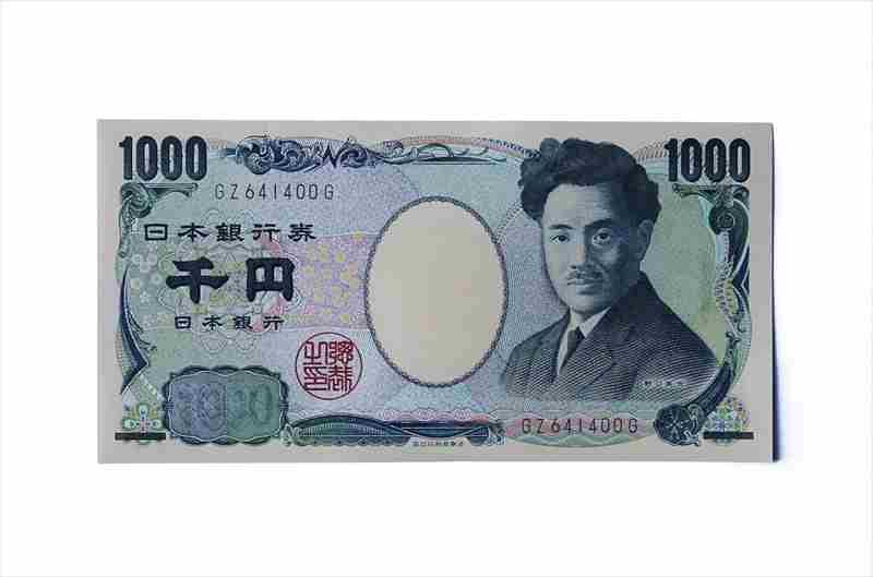 海外の両替所での両替は1,000円札(千円札)でもできる?