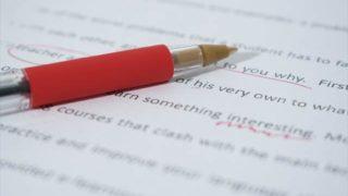 英語を書く力をつける意味