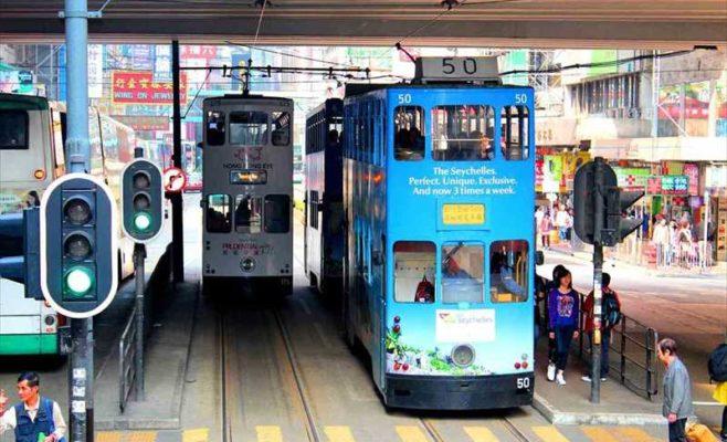 香港の本日のレート・両替はどこでする?