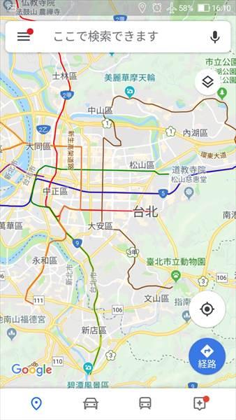 グーグルマップオフラインで海外旅行を楽しむ