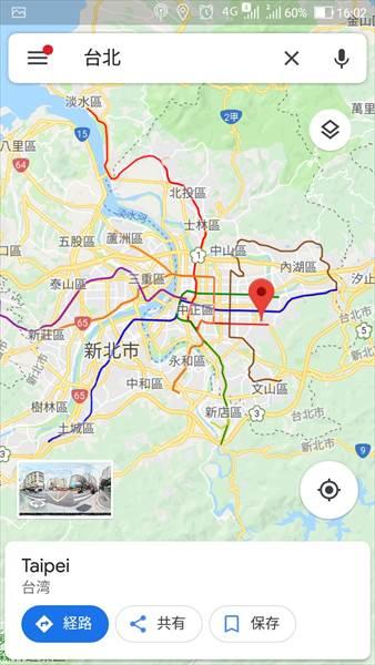 グーグルマップオフラインで旅が快適になる