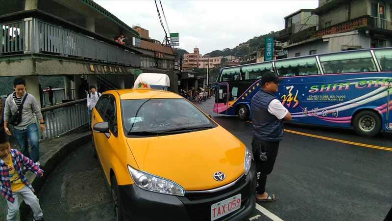 九份から十份へタクシーで行く場合の料金