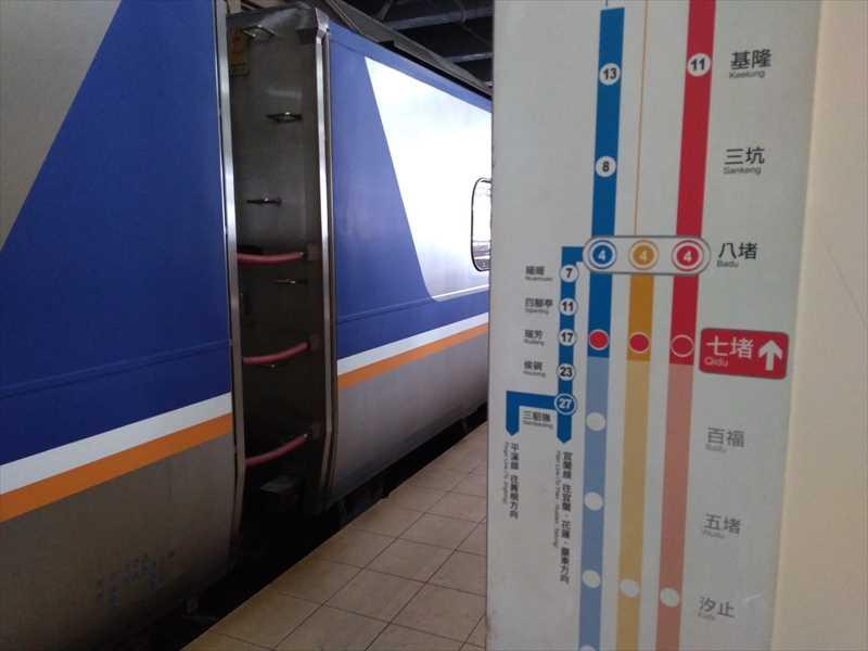 台北駅から十份への行き方