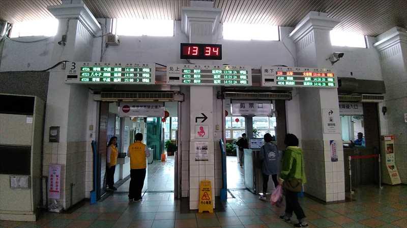 九份から十份へバスと電車で移動する方法