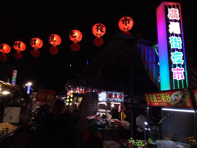 ちょっと穴場な台北の夜市は廣州街觀光夜市
