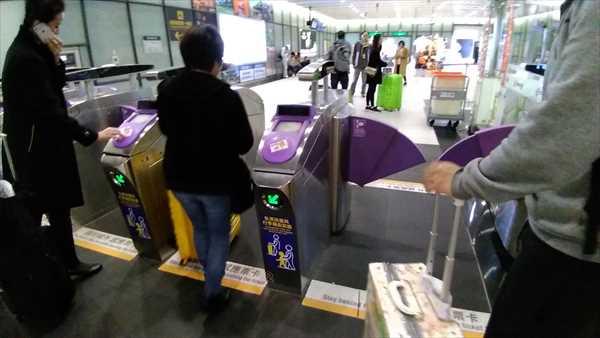 桃園空港から台北市内へ電車で行く方法
