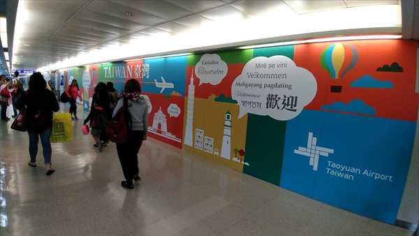 台湾空港でWi-Fiをレンタルする