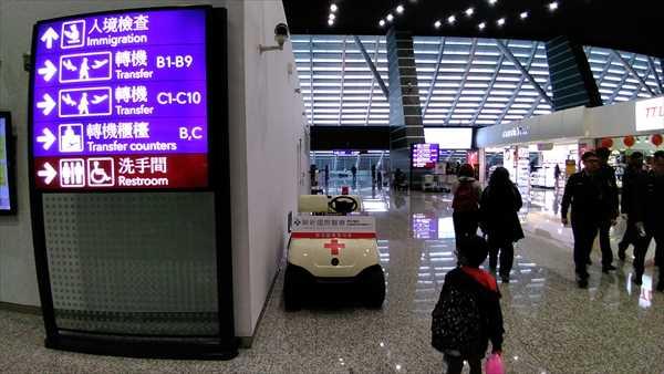 台湾・桃園空港の入国審査は厳しい?