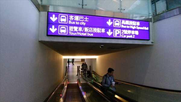 桃園国際空港から台北市内へ行く方法