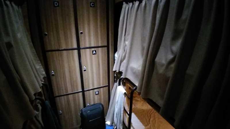 台北一人旅に便利なカプセルホテル