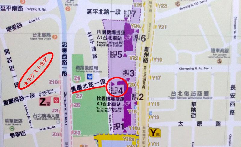 台北駅から近い観光に便利なホテル