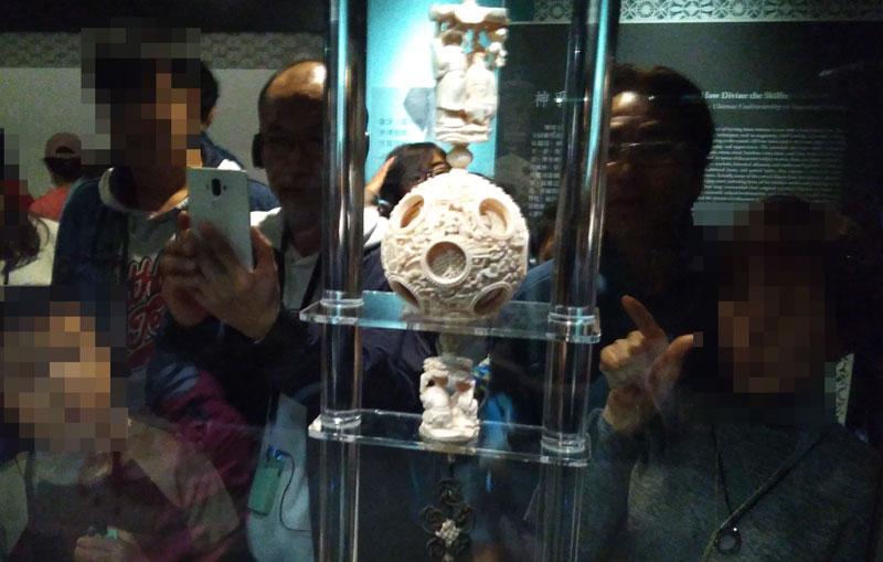 故宮博物院で人気の展示物は最初に見る