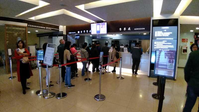 台北・故宮博物院のチケットの買い方