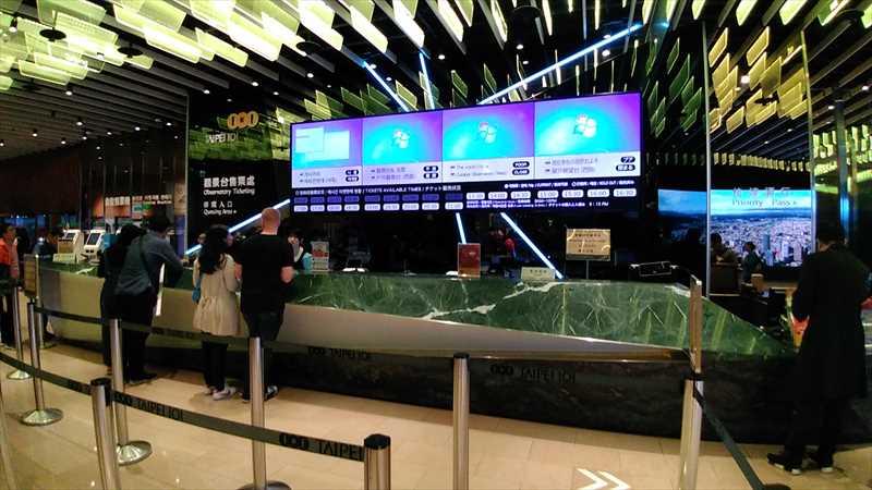 台北101の展望台入場券を安く購入する方法