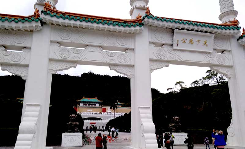 台北の観光名所・故宮博物院