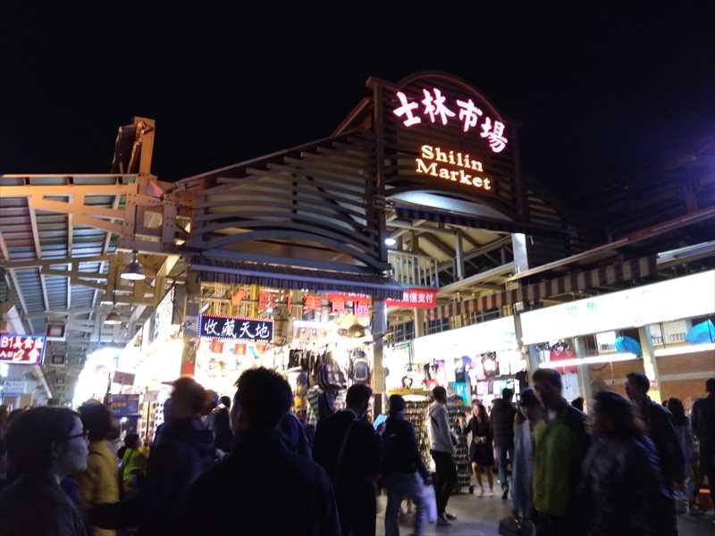 台湾で最大の夜市は士林夜市