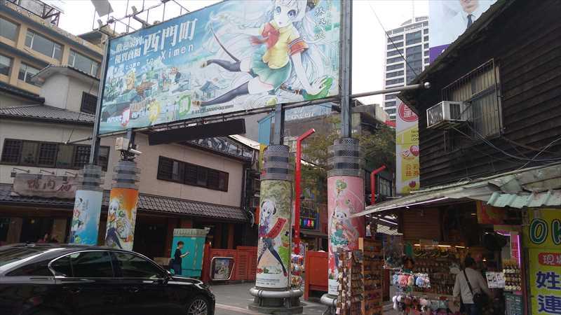 台北で若者に人気の西門町