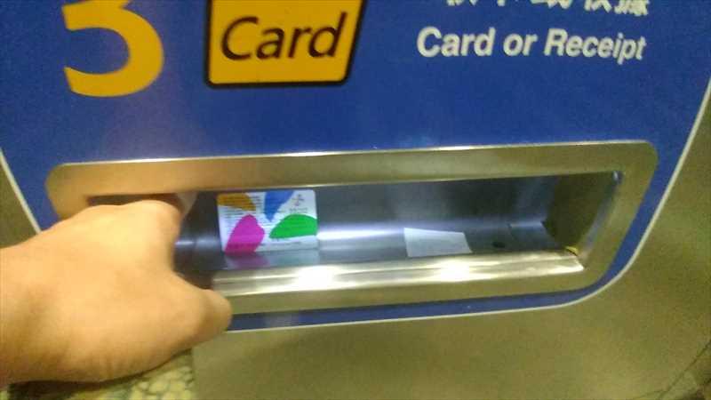 台北で悠遊カードの買い方