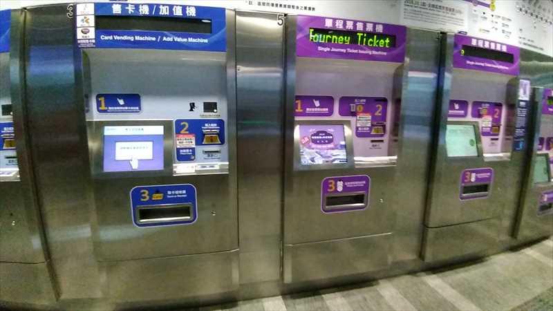 台北MRTで悠遊カードを購入する方法