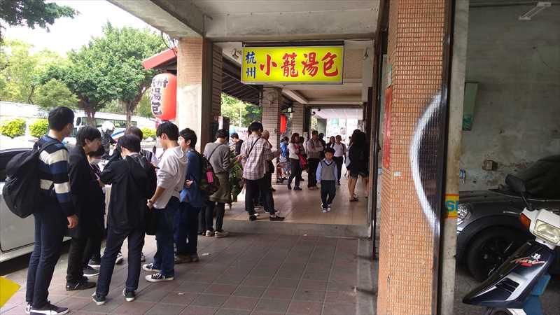 台北で観光客に人気の杭州小籠包