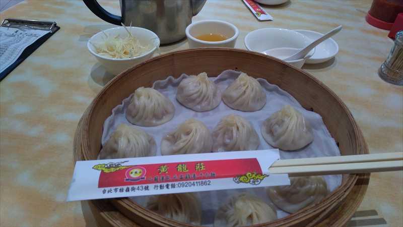 台北で小籠包が安くて美味しい黄龍荘