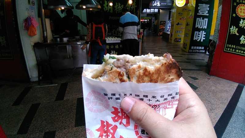 台北駅エリアの食べ歩きは饒河街の胡椒餅