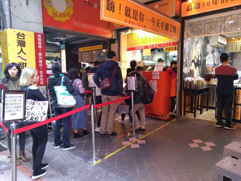 台北駅エリアのグルメ・ドーナツの脆皮鮮奶甜甜圈
