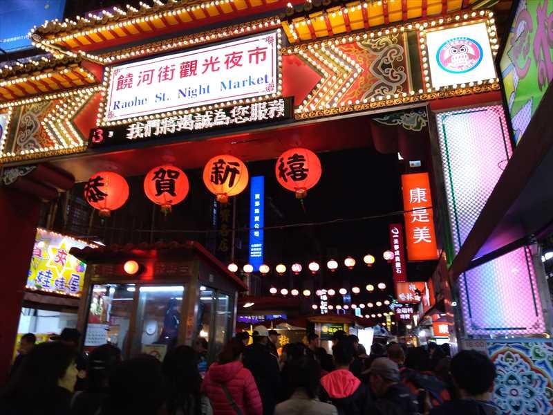 台北で美味しいおすすめの胡椒餅