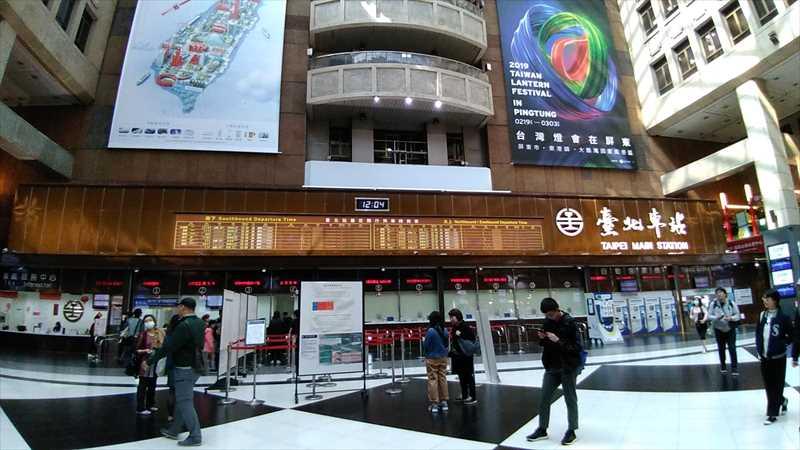 台北の公共交通機関