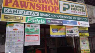 フィリピンの電気代が払える場所
