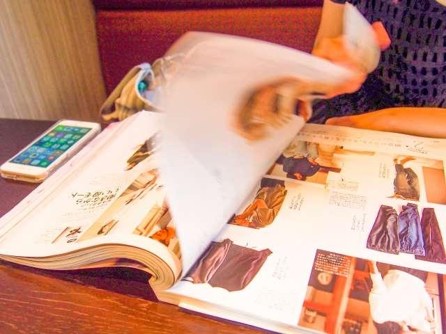 海外から日本の雑誌が読み放題【定期購読なんて必要ない】