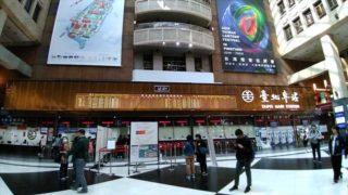 台湾のレンタルWi-Fiが1日531円・食べ歩きで店探しに便利
